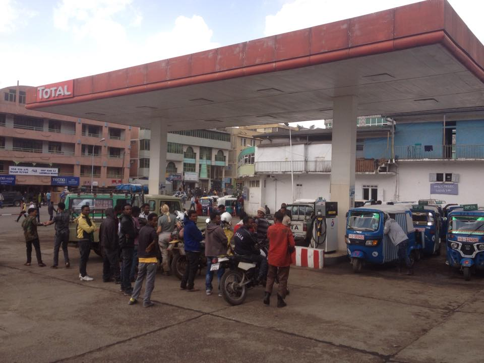 fuel ethio